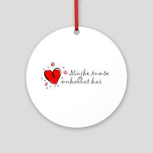 """I Love You"" [Pakistani] Ornament (Round)"